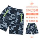 男童棉短褲 迷彩褲 彈性短褲[3716]...
