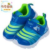 《布布童鞋》POLI救援小英雄波力藍色漸層流線兒童毛毛蟲運動鞋(15~20公分) [ B7I406B ]