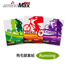 aminoMax邁克仕 飛毛腿套組B011 (組合包) / 城市綠洲 (HIRO's、運動、跑步、健行、馬拉松)
