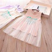 新品夏裝正韓女童中長款卡通字母印花T恤拼接網紗洋裝衫4122【聖誕節提前購