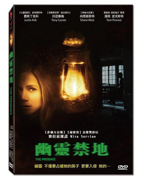 新動國際【幽靈禁地】THE PRESENCE - DVD