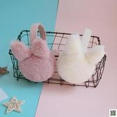 耳套保暖可折疊韓版兔耳朵可愛護耳捂時尚毛絨耳罩女冬季耳暖耳包  一件免運