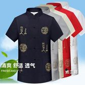中老年男士唐裝短袖夏季漢服爸爸中國風上衣盤扣爺爺民族服裝中式