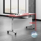 課桌 條桌折疊培訓桌會議桌翻板桌移動桌子帶輪培訓機構桌椅課桌條形桌T