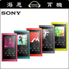 【海恩特價 ing】SONY NW-A36HN 32G 播放器