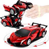 搖控汽車變形金剛機器人兒童遙控車超大充電男孩玩具賽車生日禮物HD【新店開張8折促銷】