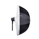 【EC數位】愛玲瓏 Elinchrom 半透明傘用柔光布 125cm EL26762 49吋 反射傘 柔光罩 攝影棚 棚