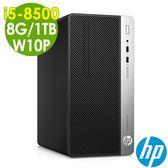 i5入門商用-HP 400G5MT i5-8500/8G/1T/W10P