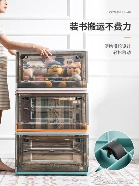 床底收納箱 可折疊書籍收納箱帶滑輪零食床底書本收納盒【快速出貨】