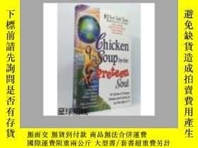 二手書博民逛書店Chicken罕見Soup for the Preteen So