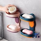 【買一送一】肥皂盒創意旋轉雙層壁掛瀝水香皂盒架【古怪舍】