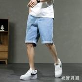 男士牛仔短褲 夏天薄款夏季韓版潮流休閒七分中褲寬鬆五分褲 JX1190【衣好月圓】