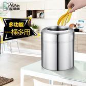 垃圾筒 MR.Bin/麥桶桶桌面垃圾桶不銹鋼無蓋壓圈創意辦公室桌用車載小號T 聖誕交換禮物