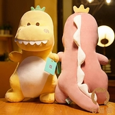 30公分可愛睡覺抱枕公仔毛絨玩具布娃娃兒童節生日禮物【宅貓醬】