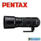 PENTAX HD D FA 150-450mmF4.5-5.6ED DC AW  (富堃公司貨)