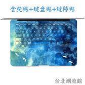 mac蘋果macbook電腦air13筆記本pro13.3寸外殼11保護貼膜12貼紙15