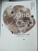 【書寶二手書T3/文學_KEK】獨生-中國最激進的社會工程實驗_方鳳美