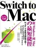 二手書博民逛書店《Switch to Mac - 從 Windows 到 Mac