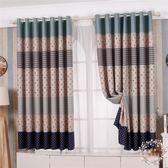 交換禮物-艾尚品格全遮光短簾布藝短窗簾簾子客廳臥室成品田園