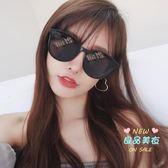 太陽眼鏡/墨鏡 墨鏡女韓版潮網紅蹦迪大臉顯瘦街拍眼鏡gm太陽鏡圓臉防紫外線 5色