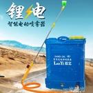 智慧鋰電池電動噴霧器農用農藥高壓充電果樹打藥機消毒噴霧壺WD   一米陽光