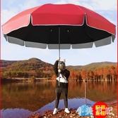 太陽傘遮陽傘大雨傘大型戶外擺攤大號超大庭院商用廣告雨棚防雨LXY7773【小美日記】