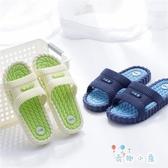 涼拖鞋男女室內用防滑浴室洗澡按摩大碼拖鞋【奇趣小屋】