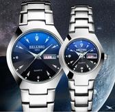 手錶  手錶 夜光星期日歷手錶男女學生防水韓版鋼帶男錶皮帶石英男士手錶  維多