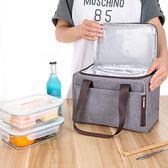 保溫飯盒袋手提便當包裝飯盒的袋子帶飯袋女鋁箔保溫袋午餐飯盒包【交換禮物】