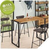 【YUDA】布朗克斯 4尺 餐桌  /吧台桌  /  休閒桌  J9M 1017-1