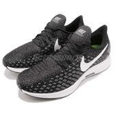 Nike 慢跑鞋 Wmns Air Zoom Pegasus 35 黑 白 透氣工程網面 氣墊避震 女鞋【PUMP306】 942855-001