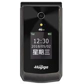 Hugiga L66 4G LTE翻蓋機 - 錆色【愛買】