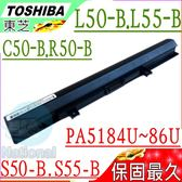 Toshiba 電池(保固最久)-東芝 C50-B,C50D-B,C50Dt-B,C55-B,C55D-B,L50-B,L50-B-182,L50D-B,PA5186U-1BRS