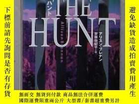 二手書博民逛書店日語原版罕見ザ・ハント( The Hunt ) (集英社文庫)