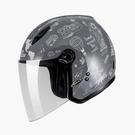 【東門城】SOL 27Y 環遊世界(灰白) 半罩式安全帽 女生帽(新品預購)