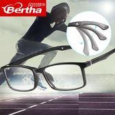 籃球眼鏡架防滑超輕運動眼鏡足球眼鏡框近視防霧男護目鏡女 萬客居