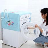 ✭米菈生活館✭【N378】加厚印花口袋防塵罩 洗衣機 布藝 冰箱 防塵 多用蓋巾 棉質