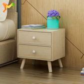 床頭櫃  北歐實木腿床頭櫃抽屜櫃床邊小櫃子儲物櫃收納櫃簡易多功能臥室櫃 LP