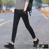『潮段班』【HJ000M09】日韓夏季薄款素面黑色牛仔九分牛仔褲