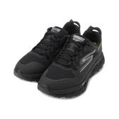 SKECHERS GO TRAIL ULTRA 4 GO DRI 綁帶運動鞋 全黑 55246BBK 男鞋