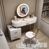 梳妝臺臥室現代簡約小戶型北歐輕奢網紅ins風化妝桌子收納櫃一體 NMS樂事館新品