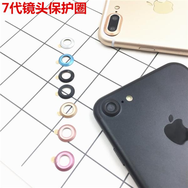 限量新色---88柑仔店~iPhone7鏡頭保護圈蘋果7Plus攝像頭保護套7代攝戒手機頭環保護殻