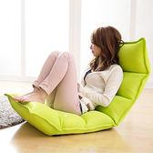 懶人沙發榻榻米單人小沙發日式折疊沙發床上椅宿舍陽臺午休躺椅子   潮流前線