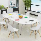 會議桌辦公桌 橢圓形會議桌長桌簡約辦公桌員工培訓小型職員接待洽談桌椅組合 酷我衣櫥