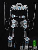 原創古典飾品復古髮簪古風簪子古代步搖流蘇古裝頭飾套裝 晴天時尚館