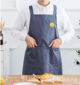圍裙韓版時尚成人廚房家居可愛男女式做飯圍腰工作服 俏girl