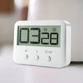 計時器 日本廚房定時器提醒器 烤箱烘焙倒計時器 學生秒表 Tinrry家工具