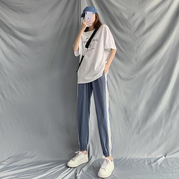 運動褲 冰絲運動褲女寬鬆夏季薄款顯瘦百搭高腰垂感燈籠束腳褲-Ballet朵朵