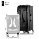 摩艾 20+29吋行李箱 Stoner Design石人 旅行箱
