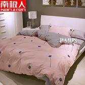 床套 純棉床單被套三件套1.8m床雙人1.5床上用品套件 巴黎春天